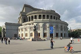 Нижний Новгород Ереван